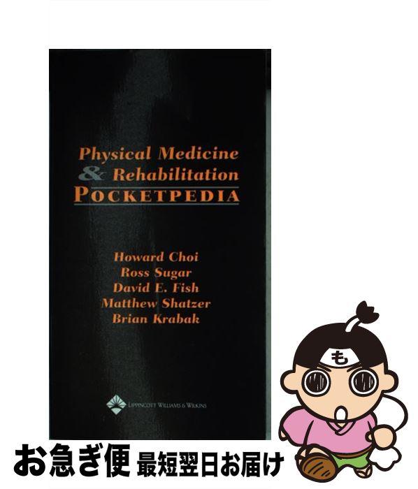 【中古】 Physical Medicine & Rehabilitation Pocketpedia /LIPPINCOTT RAVEN/Howard Choi / Howard Choi MD MPH, Ross Sugar MD, David E. Fish MD MPH, Matthew Shatzer DO, Brian Krabak MD / Lippincott William [ペーパーバック]【ネコポス発送】