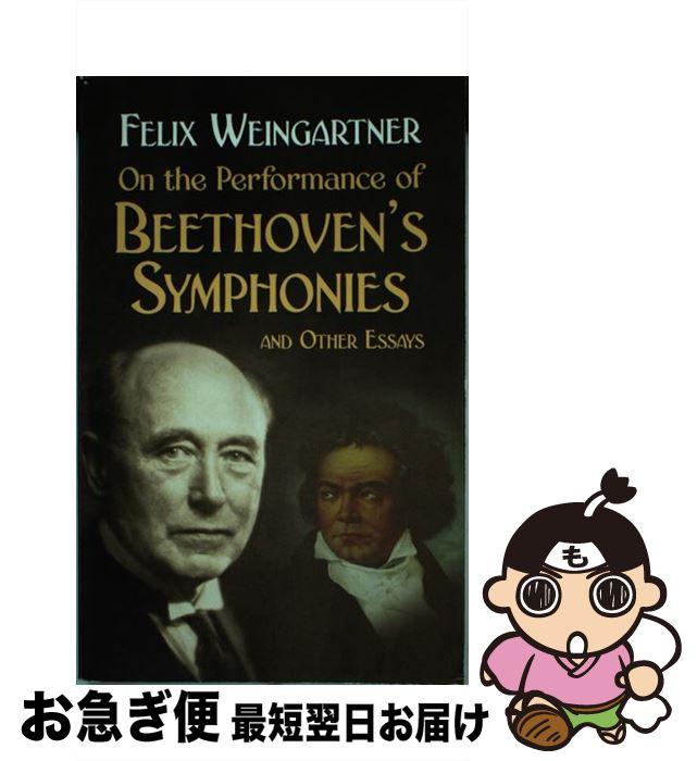 【中古】 ON THE PERFORMANCE OF BEETHOVEN'S SYMPHO / Felix Weingartner / Dover Publications [ペーパーバック]【ネコポス発送】