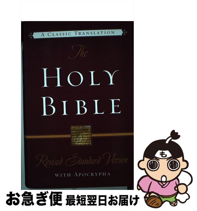 【中古】 The Holy Bible With the Apocrypha: Revised Standard Version : 50th Anniversary Edition / Oxford Univ Pr / Oxford Univ Pr [ハードカバー]【ネコポス発送】