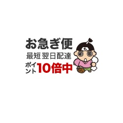 【中古】 千年之愛 Thousand Years Of Love (+vcd) / TV サントラ / [CD]【ネコポス発送】