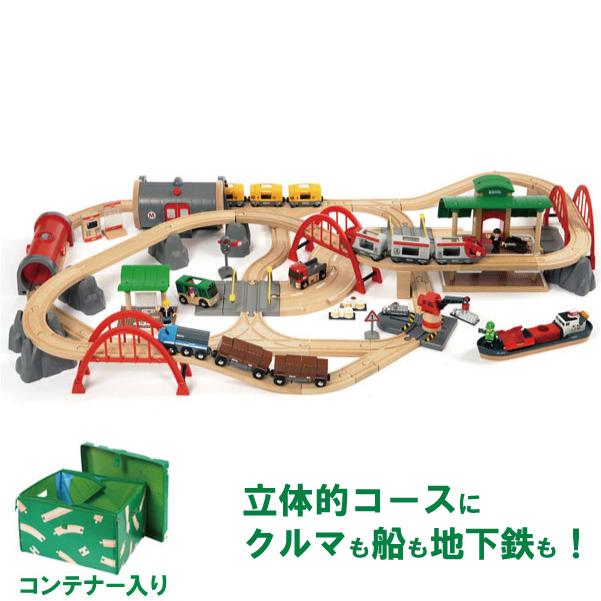 ブリオ 木製レールシリーズ レール&ロードデラックスセット(3歳から)【店頭受取も可 吹田】