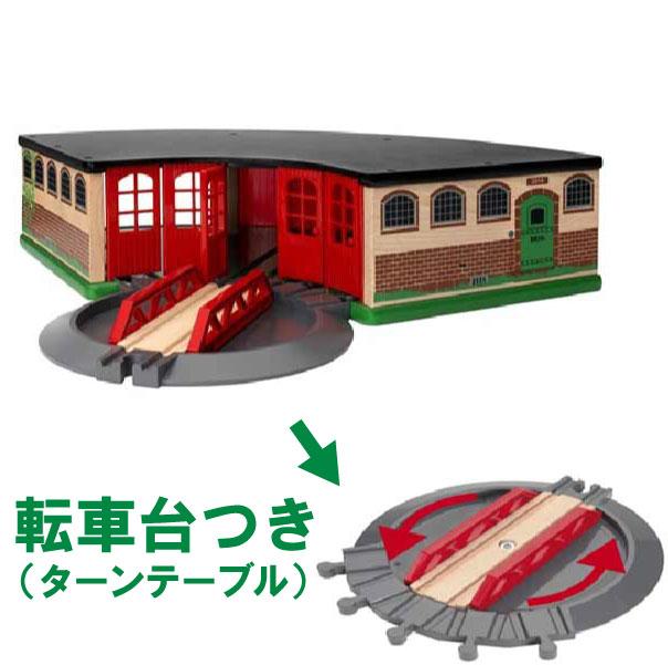 Garage Brio mottozutto: brio (brio) wood rails series large garage (3 years