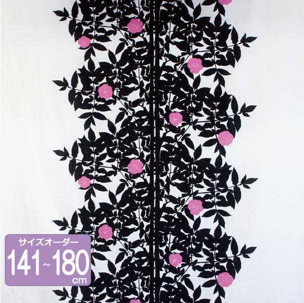 マリメッコ カーテン 幅100cm×丈178cm RUUSUPUU(ルースプー)/BLACK