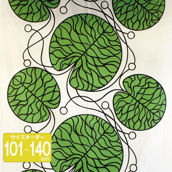 マリメッコ オーダーカーテン 丈101cm~140cm BOTTNA(ボッツナ)/GREEN【店頭受取も可 吹田】