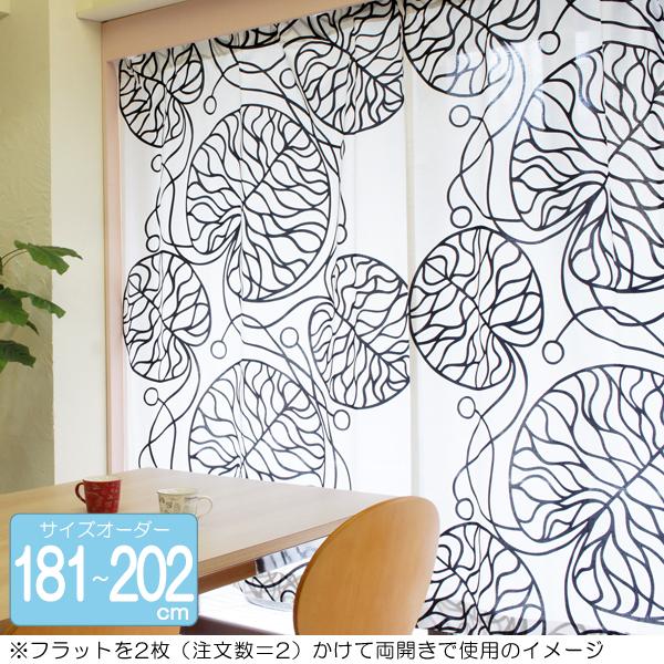 マリメッコ カーテン 幅100cm×丈200cm BOTTNA(ボッツナ)/WHITE