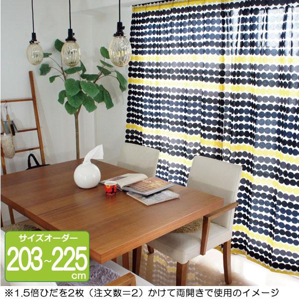マリメッコ オーダーカーテン 丈203cm~225cm RASYMATTO/YELLOW&BLACK【店頭受取も可 吹田】