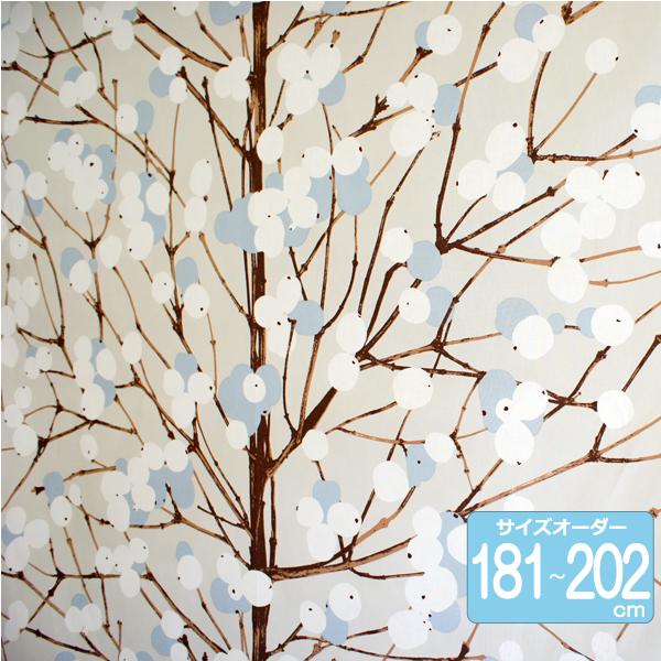 マリメッコ オーダーカーテン 丈181cm~202cm LUMIMARJA(ルミマルヤ)/BLUEGRAY【店頭受取も可 吹田】