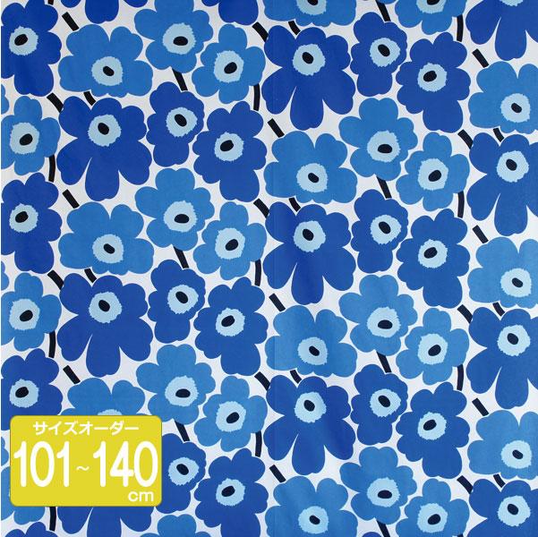 マリメッコ オーダーカーテン 丈101cm~140cm PIENI UNIKKO(ピエニ ウニッコ)/BLUE【店頭受取も可 吹田】