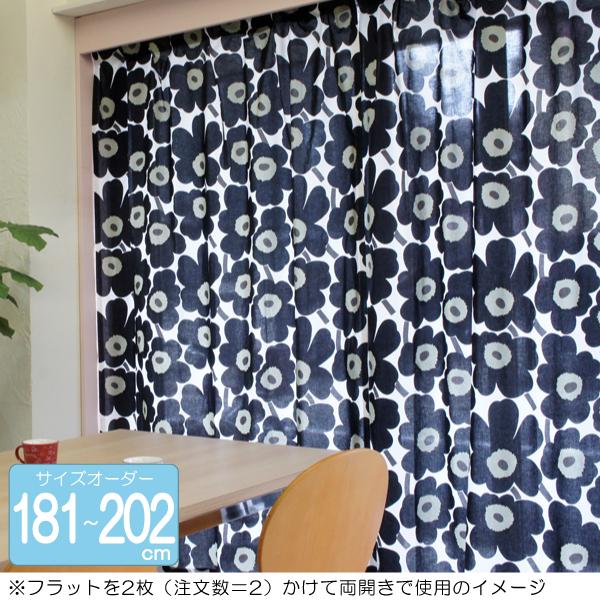 マリメッコ オーダーカーテン 丈181cm~202cm PIENI UNIKKO(ピエニ ウニッコ)/BLACK【店頭受取も可 吹田】