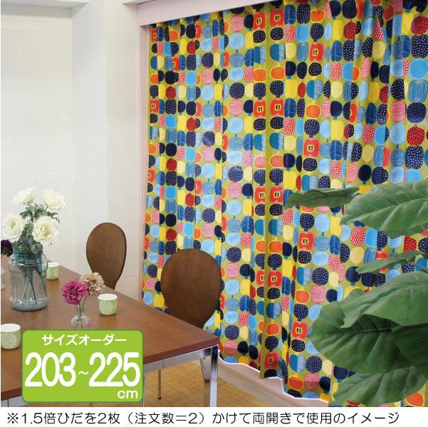 マリメッコ オーダーカーテン 丈203cm~225cm KOMPOTTI(コンポッティ)/KHAKI【店頭受取も可 吹田】