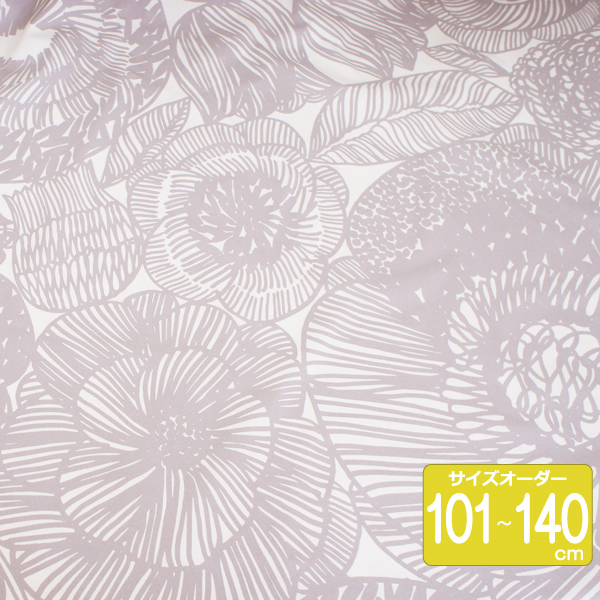 マリメッコ オーダーカーテン 丈101cm~140cm KURJENPOLVI(クルイェンポルヴィ)/GRAY【店頭受取も可 吹田】