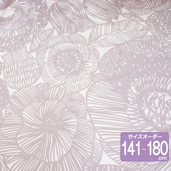 マリメッコ オーダーカーテン 丈141cm~180cm KURJENPOLVI(クルイェンポルヴィ)/GRAY【店頭受取も可 吹田】