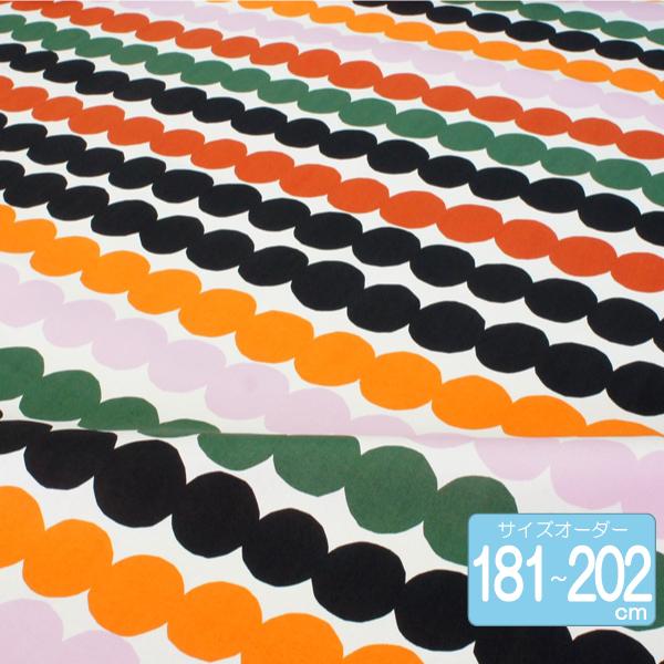 マリメッコ オーダーカーテン 丈181cm~202cm RASYMATTO/BROWN&GREEN【店頭受取も可 吹田】