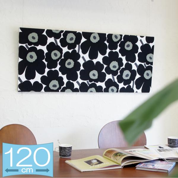ファブリックパネル マリメッコ PIENI UNIKKO(ピエニ ウニッコ)/BLACK 120×50cm