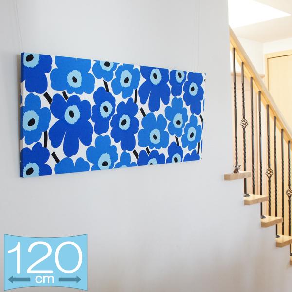 ファブリックパネル マリメッコ PIENI UNIKKO(ピエニ ウニッコ)/BLUE 120×50cm インテリア 壁掛 壁飾【店頭受取も可 吹田】