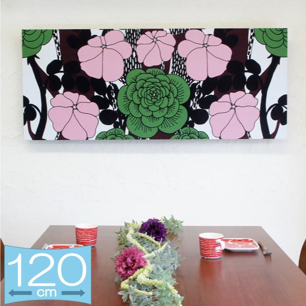 ファブリックパネル マリメッコ UNELMA(ウネルマ) 120×50cm