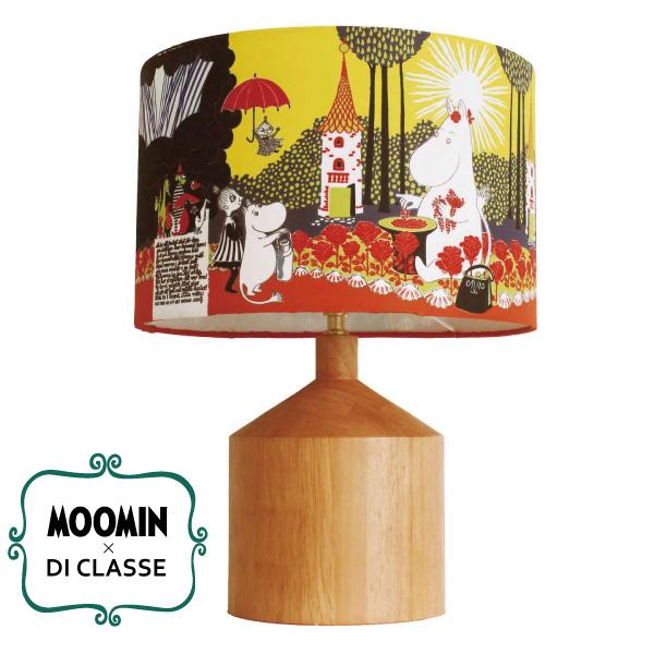 ディクラッセ DI CLASSE×ムーミン テーブルランプ ムーミン谷の切り株/イエロー(径280mm)