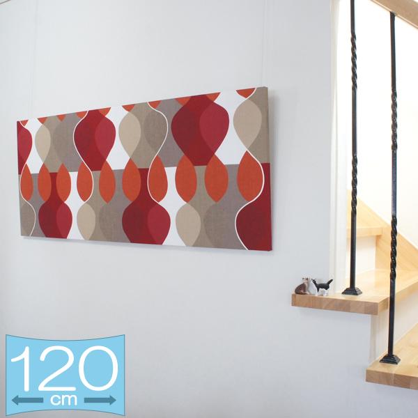 ファブリックパネル ボラスコットン boras cotton MALAGA(マラガ)/RED 120×50cm