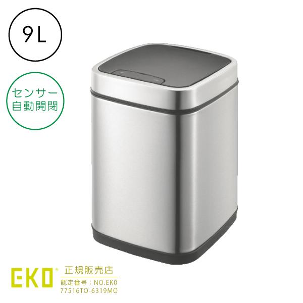 イーケーオー EKO エコスマート ステンレスセンサービン 9L
