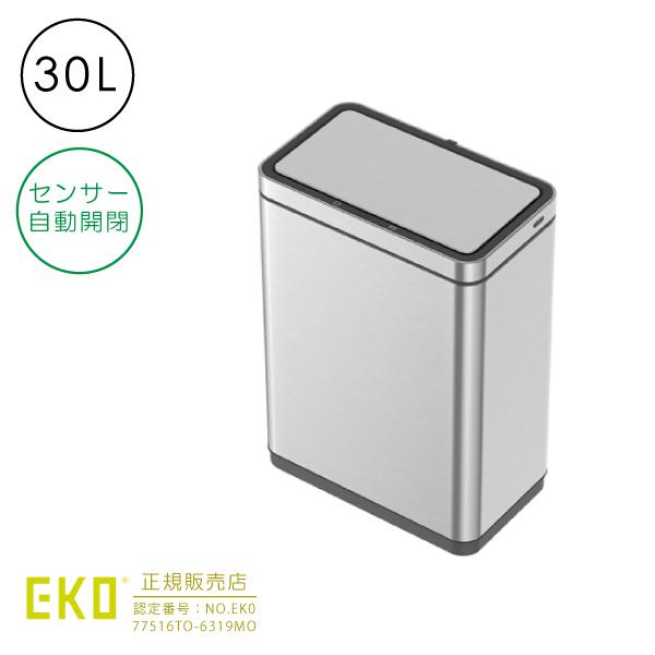 イーケーオー EKO デラックスミラージュセンサービン 30L【店頭受取も可 吹田】