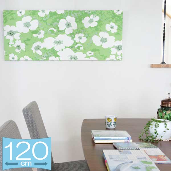 ファブリックパネル ヴァッリラ VALLILA Juhannusruusu/GREEN 120×50cm インテリア 壁掛 壁飾【店頭受取も可 吹田】