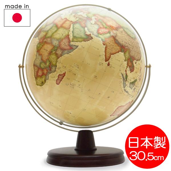 地球儀 アンティーク調 リブラアンティーク(行政図タイプ/30.5cm球)