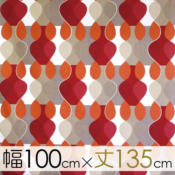 ボラスコットン オーダーカーテン 丈101cm~140cm MALAGA(マラガ)/RED【店頭受取も可 吹田】