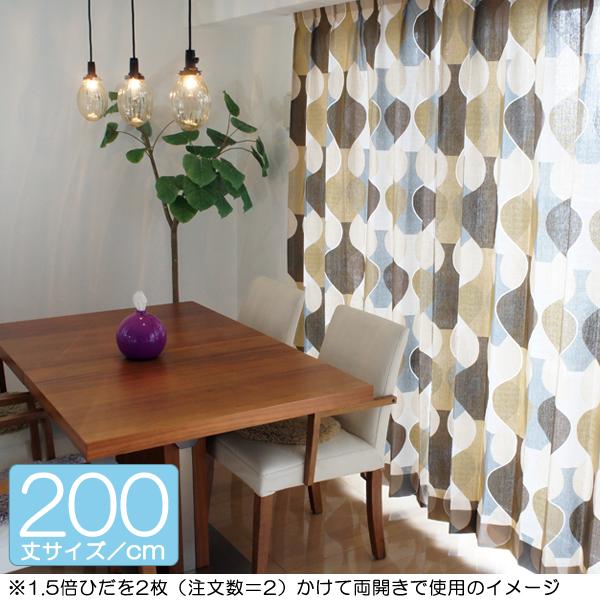 ボラスコットン boras cotton カーテン 丈181cm~202cm MALAGA(マラガ)/BEIGE【店頭受取も可 吹田】