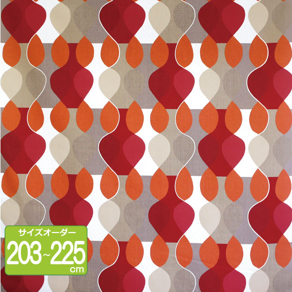 ボラスコットン boras cotton カーテン 丈203cm~225cm MALAGA(マラガ)/RED【店頭受取も可 吹田】