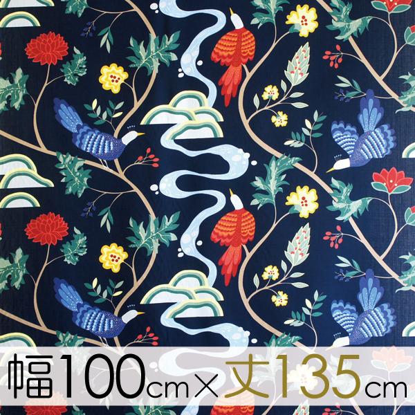 ボラスコットン オーダーカーテン 丈101cm~140cm BIRDLAND(バードランド)/NABY【店頭受取も可 吹田】