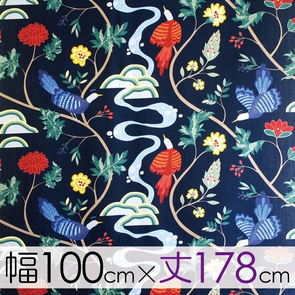 ボラスコットン boras cotton カーテン 丈141cm~180cm BIRDLAND(バードランド)/NABY【店頭受取も可 吹田】