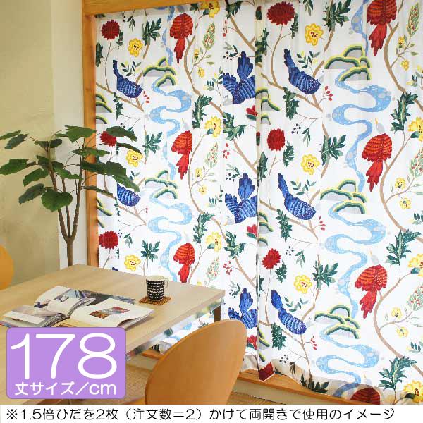 ボラスコットン boras cotton カーテン 丈141cm~180cm BIRDLAND(バードランド)/WHITE【店頭受取も可 吹田】