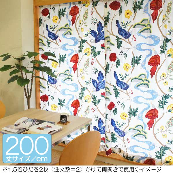 ボラスコットン boras cotton カーテン 丈181cm~202cm BIRDLAND(バードランド)/WHITE【店頭受取も可 吹田】