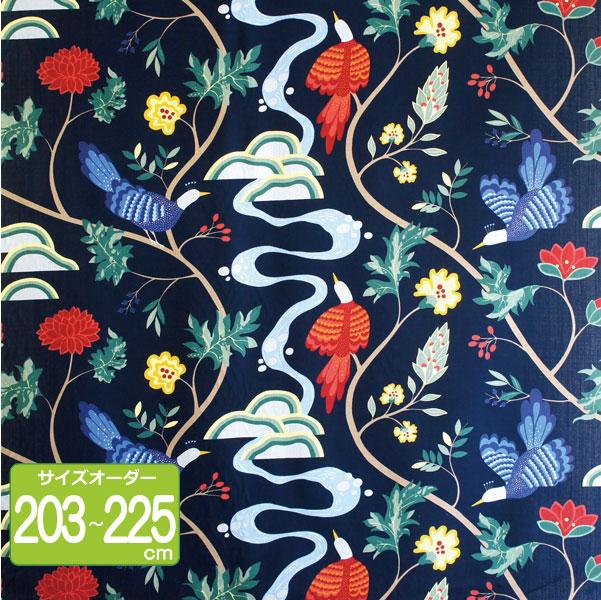 ボラスコットン boras cotton カーテン 丈203cm~225cm BIRDLAND(バードランド)/NABY【店頭受取も可 吹田】