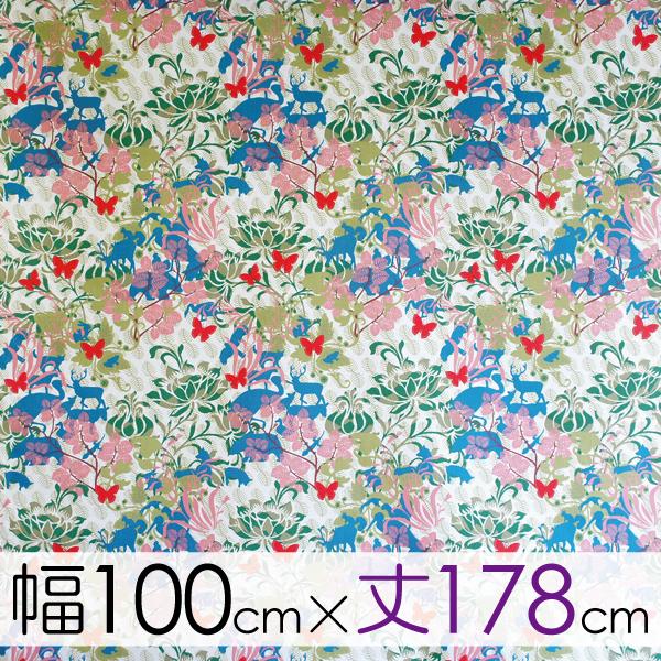 ボラスコットン boras cotton カーテン 丈141cm~180cm DJURTRAD GARD(ユートラッドゴッド)【店頭受取も可 吹田】