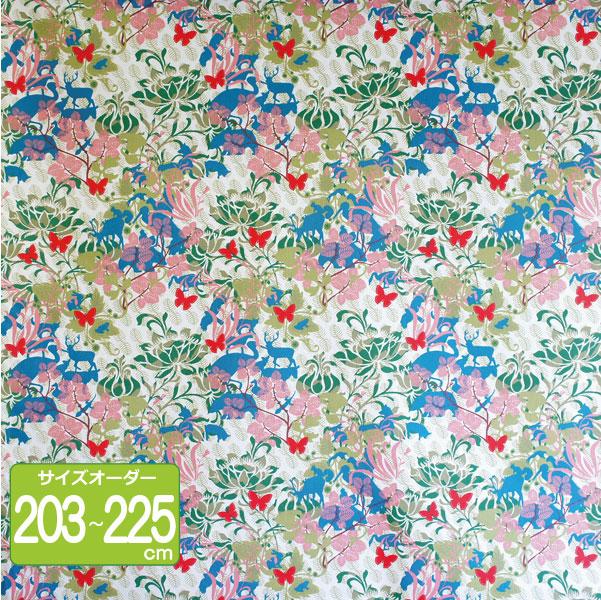 ボラスコットン boras cotton カーテン 丈203cm~225cm DJURTRAD GARD(ユートラッドゴッド)【店頭受取も可 吹田】