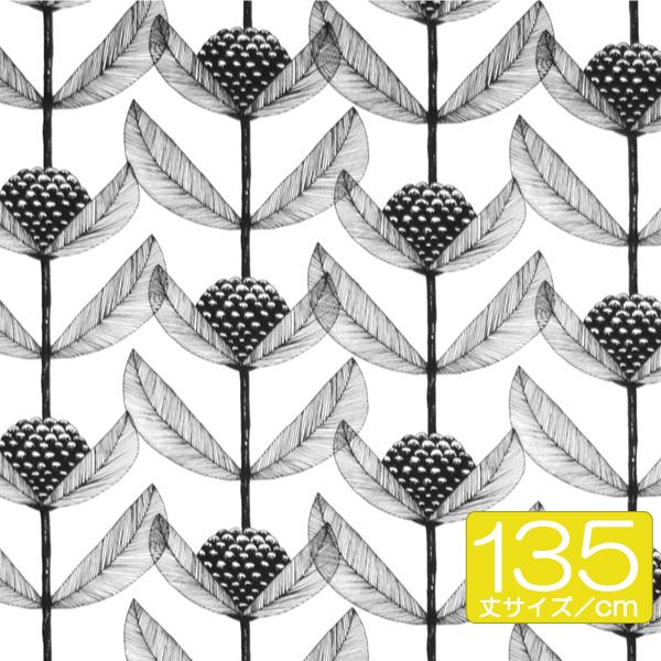 シナマーク オーダーカーテン 丈101cm~140cm  BJORNBORSBLOMMA/DARK BROWN【店頭受取も可 吹田】
