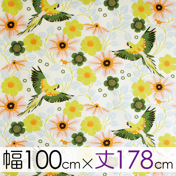 シナマーク オーダーカーテン 丈141cm~180cm PAPEGOJNYPON【店頭受取も可 吹田】