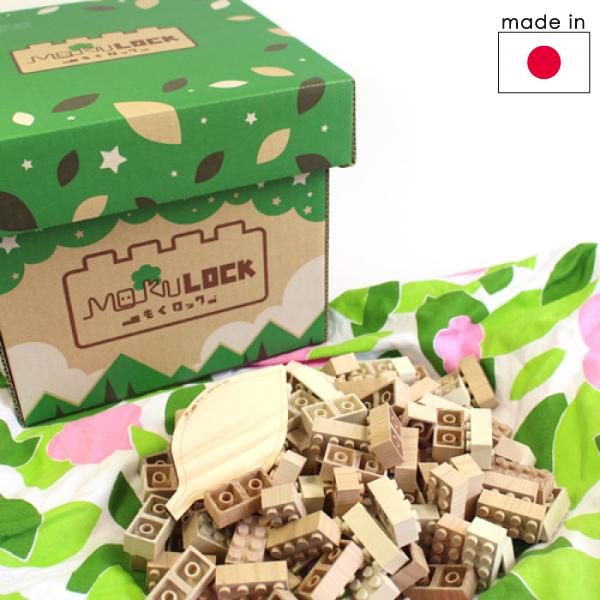 もくロック MOKULOCK ギフトセット120ピース(天然木のブロック/3歳から)【店頭受取も可 吹田】