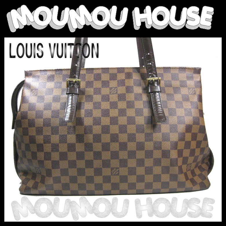 Louis Vuitton □ Damier Chelsea □ ファスナージップ with □ tote bag N51119 □ regular  price ¥ 158 834dc8f7bb