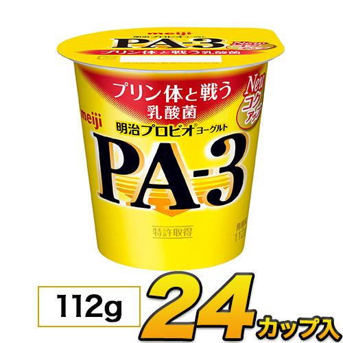 明治 プロビオ ヨーグルト 送料無料 LG21乳酸菌 食べるヨーグルト PA-3 爆買い新作 カップ 24個入り セール商品 PA3ヨーグルト クール便 乳酸菌食品 ヨーグルト食品 プロビオヨーグルト 112g