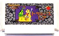 ▲【ゆうメール2個まで200円】FC ファミコンソフト  エピック・ソニーレコード ドラゴンズ・レアーアクションゲーム ファミリーコンピュータカセット 動作確認済み 本体のみ【中古】【箱説なし】【代引き不可】