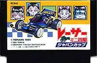 ▲ FC 遊戲科樂美賽車迷你 4WD 日本杯賽車行動遊戲家庭電腦盒式操作驗證身體只有 P25Apr15