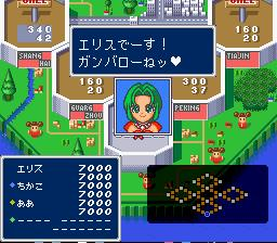▲ SFC电视游戏机软件Takara超级市场亿万富翁游戏板游戏电视游戏机盒动作确认完成只本体05P18Jun16