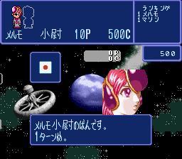 Δ 证监会超级游戏软自下而上双六银河战记板超级任天堂卡带行为证实身体只有 05P18Jun16。