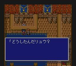 Δ 证监会超级游戏软史克威尔热血大陆燃烧他玫瑰 RPG 超级任天堂盒式操作确认身体只有 05P18Jun16。
