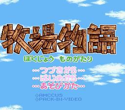 ▼ 证监会超级游戏软包在视频秋月语言模拟超级任天堂卡带工作证实的身体只有 05P18Jun16。