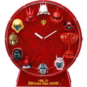 Alarm clock Gundam Zeon ver  PVC    Unused ZEON CLOCK CHAR VERSION Mobile  Suit Gundam 05P24Oct15