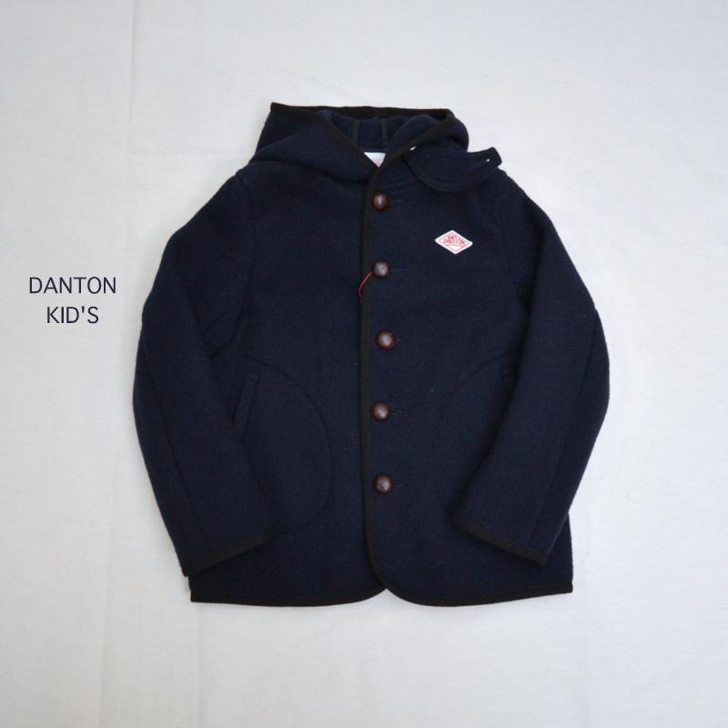 【キッズ】DANTON(ダントン)ダントン シングルフードジャケット  JD-8576WOM
