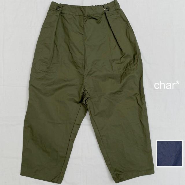 char*(チャー)コットンリネン8分丈テーパードパンツ CH065P603